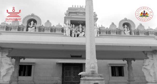 Banashankari Amma Temple / ಬನಶಂಕರಿ ಅಮ್ಮನವರ ದೇವಸ್ಥಾನ