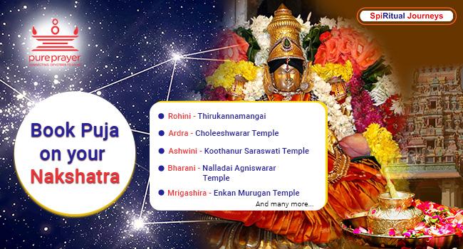 Nakshtra Temples