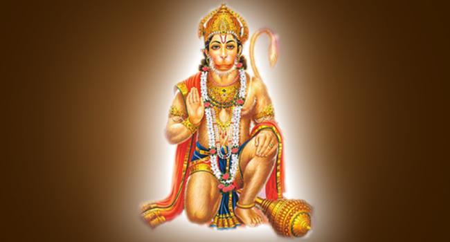 Siragumpi Hanuman Temple
