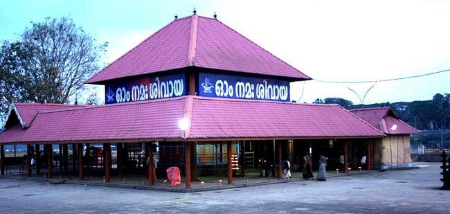 Aluva Siva Temple / ആലുവ ശിവക്ഷേത്രം