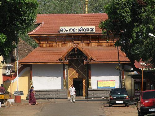 Ernakulam Siva Temple / എറണാകുളം...