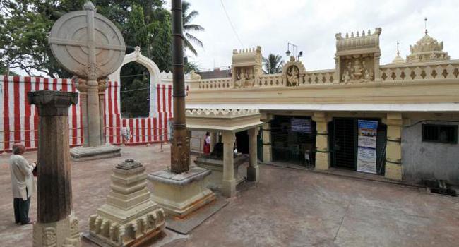Sri Gavi Gangadhareshwara Temple