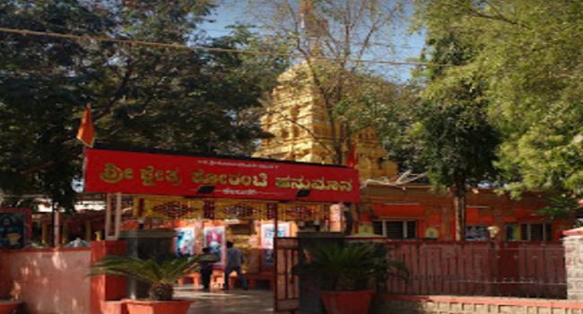 Koranti Hanuman Temple