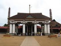 Vaikom Mahadeva Temple / വൈക്കം മഹാദേവ...