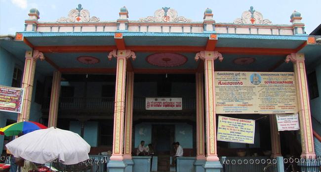 Pejavara Mutt / ಪೇಜಾವರ ಮಠ