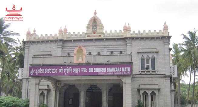 Sri Shringeri Shankara Matha, Shankarapura / ಶ್ರೀ ಶೃಂಗೇರಿ...
