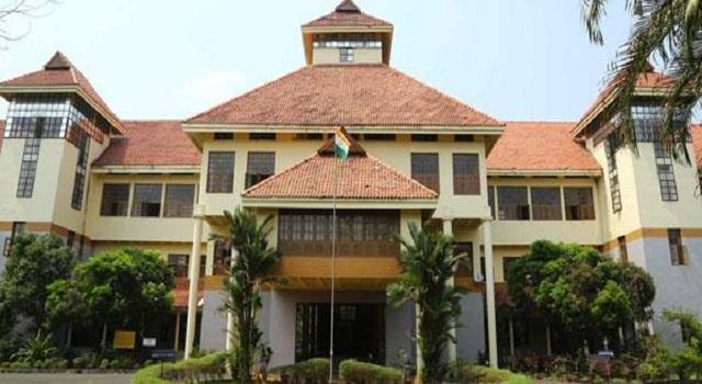 Kalady Sanskrit University/ കാലടി സംസ്കൃത...