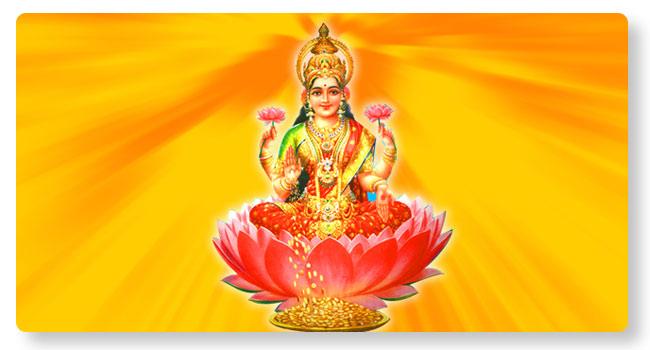 Lakshmi Homa