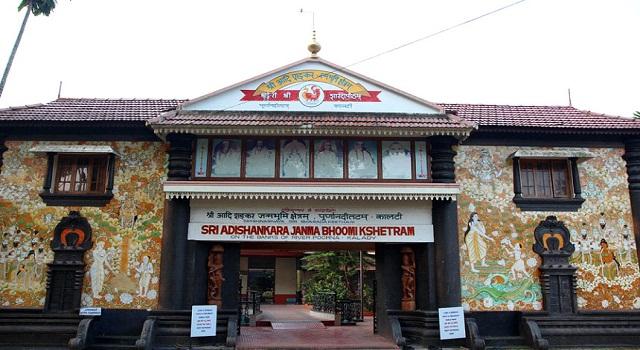 Adi Shankara Birth Place /ആദിശങ്കര ജന്മസ്ഥലം