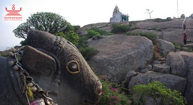 Shivagange Hill / ಶಿವಗಂಗೆ ಬೆಟ್ಟ