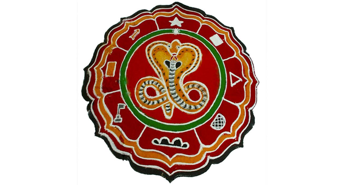 Ashlesha bali / ಆಶ್ಲೇಷ ಬಲಿ