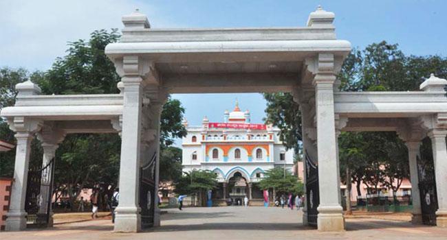 Sri Murugha Mutt – Chitradurga