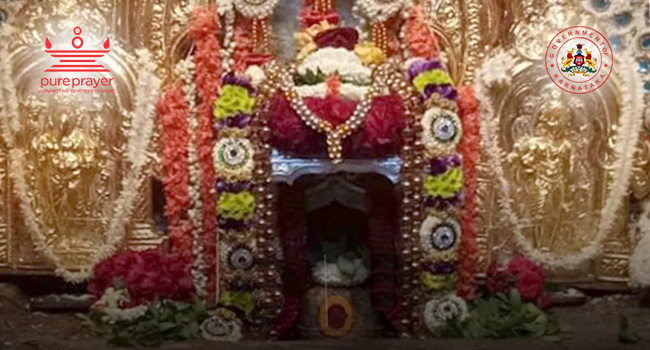 Sri Kadumalleshwara Temple – Malleshwaram