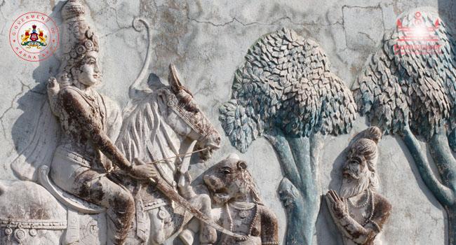 Historical Background / ಐತಿಹಾಸಿಕ ಹಿನ್ನೆಲೆ