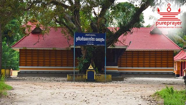 Sasthankal Sree Dharma Sastha Kshethram – Perumbalam