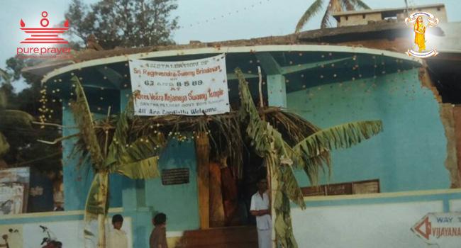 Sri Raghavendra Swamy Brindavana Sannidhi – Hosur