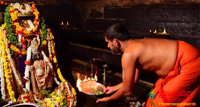 Paryaya Sri Pejawara Adhokshaja Matha