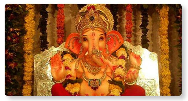 Maha Ganapati Shanti