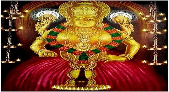 Main Deity/ പ്രധാന പ്രതിഷ്ഠ