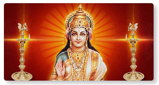 Swayamvara Parvati Homa / Swayamvara Kala Parvathi Homa