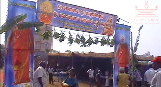 Sri Sharadamba Temple – Kengeri