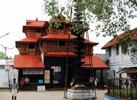 Thrippunithura Sreepoornathrayeesha Temple