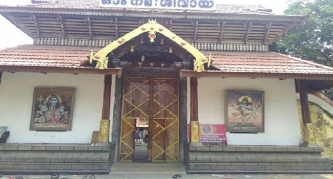 Ernakulam Siva Temple