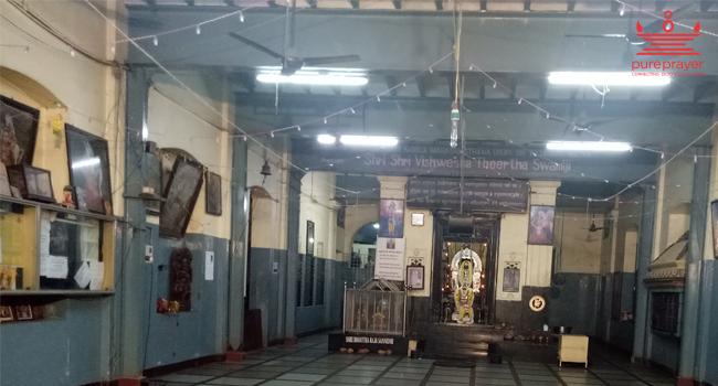 Udupi Shri Krishna Mandhiram