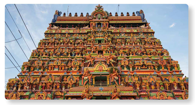 Navagraha Yatra