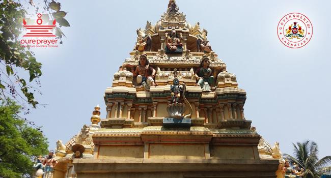 Sri Venugopala Krishna Swamy Temple / ಶ್ರೀ ವೇಣುಗೋಪಾಲ...