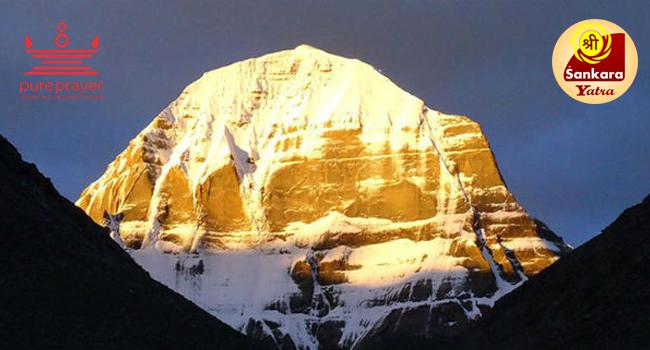 Sankalpa - Maha Rudra Homa