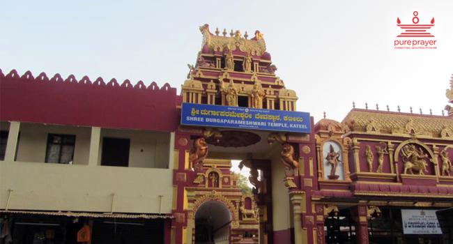 Katilu Durgaparameshwari Temple / ಕಟೀಲು...