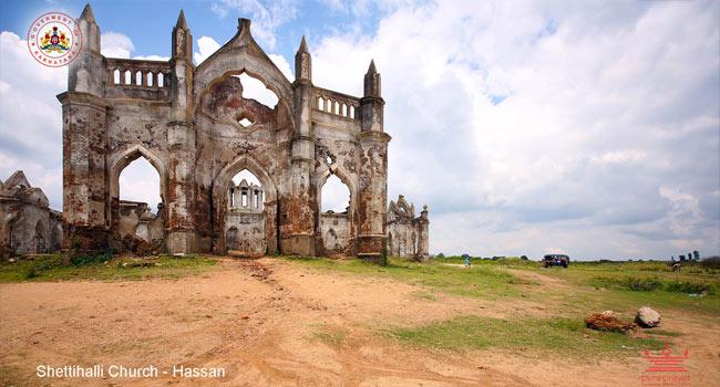 Shettihalli Rosary Church / ಶೆಟ್ಟಿ ಹಳ್ಳಿ ರೋಸರಿ...