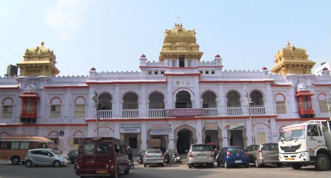 Sri Brahmatantra Swatantra Parakalaswamy Mutt – Mysuru