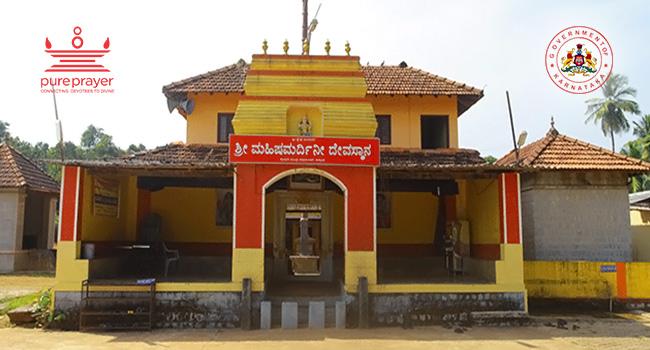 Sri Mahishamardhini Temple, Neelavara / ಶ್ರೀ...