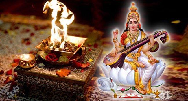 Medha Saraswathi homa