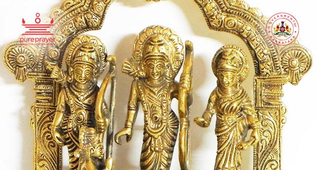Uttara Seva / ಉತ್ತರ ಸೇವೆ