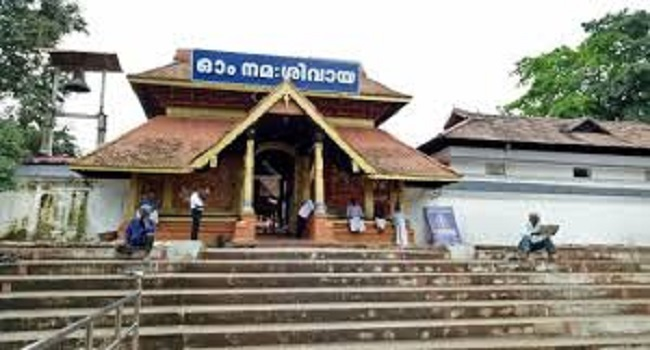 Thirunakkara Mahadeva Temple / തിരുനക്കര മഹാദേവ...