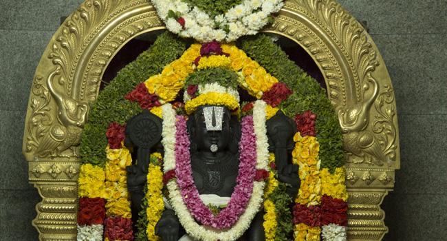 Vekanteshwara Temple