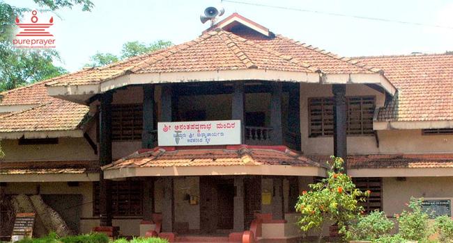 Pajaka Kshetra / ಪಾಜಕ ಕ್ಷೇತ್ರ