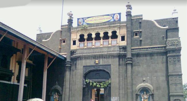 Shri Mahalingeshwar Temple