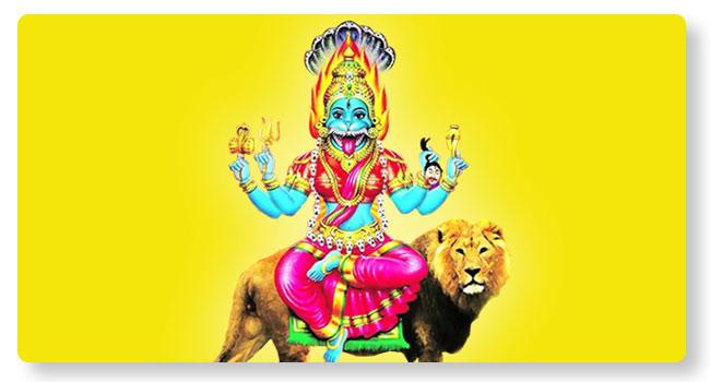Pratyangira Homa
