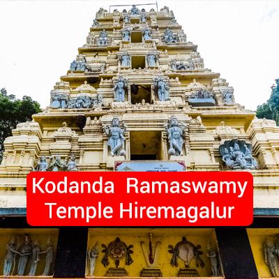 Sri Kodanda Rama Swamy temple-Hiremagaluru