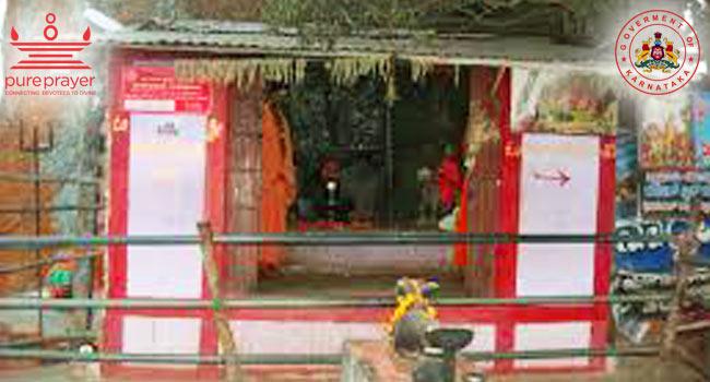 Nagamale / ನಾಗಮಲೆ
