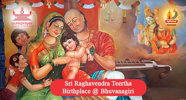 Sri Guru Raghavendra Jeevana Yatra I