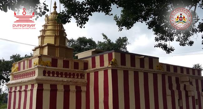 Parashurama Temple / ಪರಶುರಾಮ ದೇವಾಸ್ಥಾನ