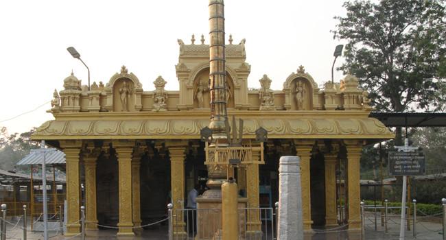 ಶ್ರೀ ಪ್ರಸನ್ನ ವೆಂಕಟರಮಣ ದೇವಸ್ಥಾನ – ಚಿಕ್ಕ ತಿರುಪತಿ / Shri Prasanna Venkataramana Temple – Chikka Tirupathi