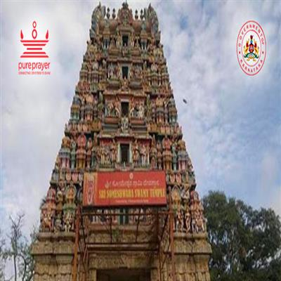 Sri Halasuru Someshwara Temple