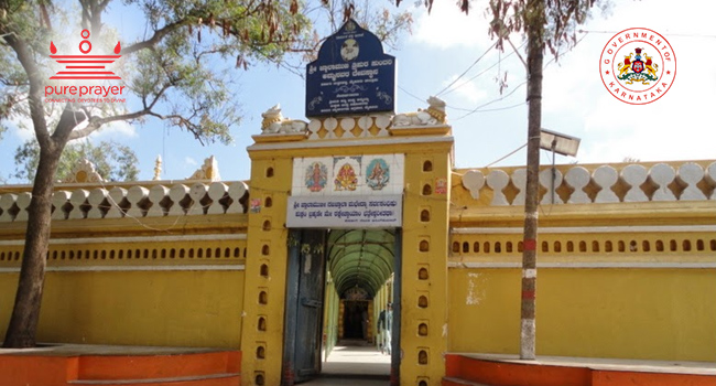 TripuraSundari Temple / ತ್ರಿಪುರಸುಂದರಿ...