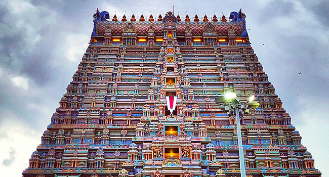 Raja Gopuram: